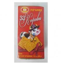Печенье 33 коровы вареная сгущенка 180 гр