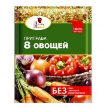 """Приправа """"8 овощей"""""""