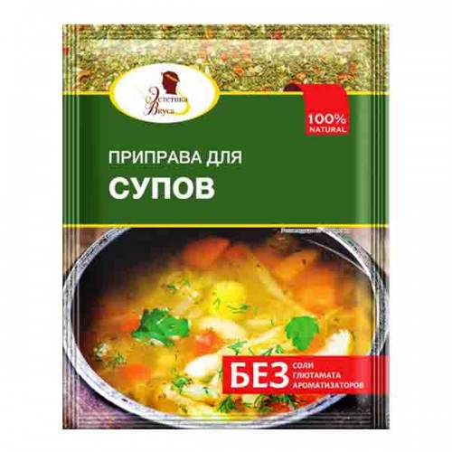 Приправа для супов 20 гр