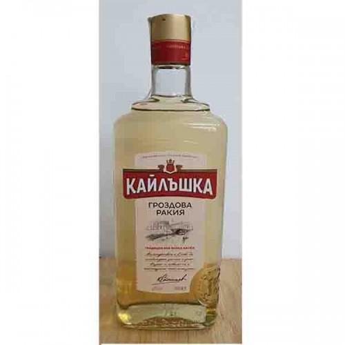 """RAKIA KAILISHKA""""GROZDOVA""""40%"""