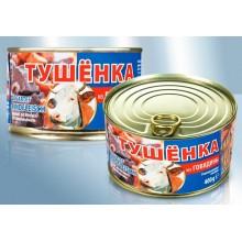 Тушёнка из говядины 400 гр